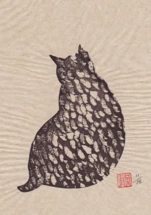 猫百態の内・1/大野隆司