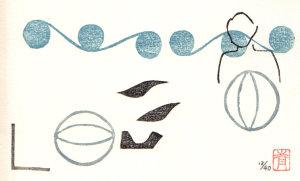 「無題」 紙屋清貴 1987